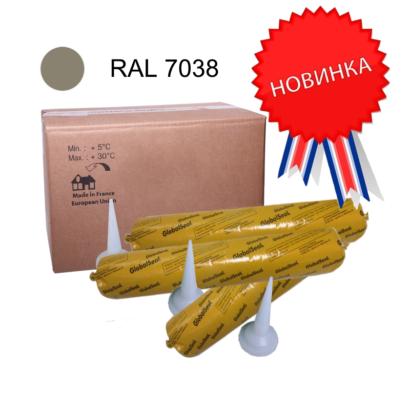 НОВИНКА Герметик полиуретановый GLOBAL SEAL Р40